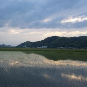 itoshima view